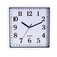 Carven Wall Clock Square 250mm White