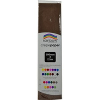 Rainbow Crepe Paper 500mmx2.5m Dark Brown