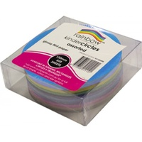 Rainbow Kinder Circles 84gsm Glossy 120mm Assorted Pk500