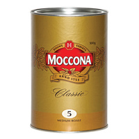 Moccona Classic Coffee Medium Roast 500gm Tin