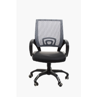 View Chair - Grey