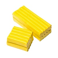 EC Modelling Clay 500gm Yellow