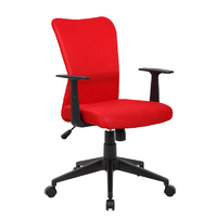Ashley Mesh Back Task Chair Red